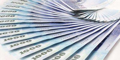 Các dịch vụ nhận chuyển tiền từ Việt Nam sang Đài Loan
