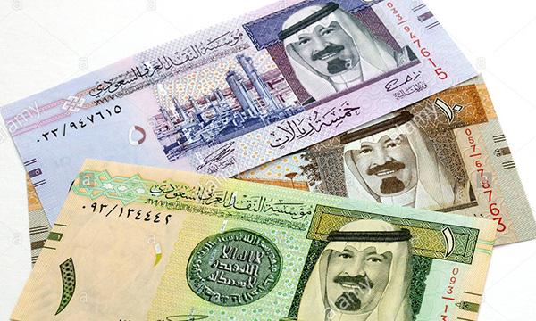 Chuyển tiền từ A Rập về Việt Nam