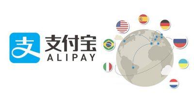 Alipay là gì? Đăng ký tài khoản và nạp tiền Alipay thế nào?